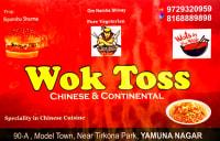 WOK TOSS CAFE
