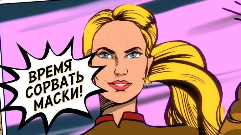 Елена летучая вконтакте