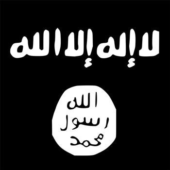 Флаг исламский фото