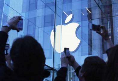 Η Apple επαναπατρίζει κεφάλαια 5,7 δισ. δολαρίων