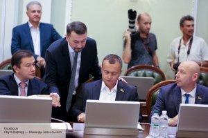 Партия Зеленского открыто обманула украинцев, приняв не тот закон об импичменте