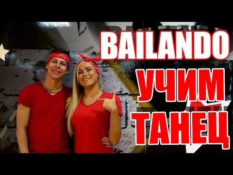 Видео с голой анной хилькевич