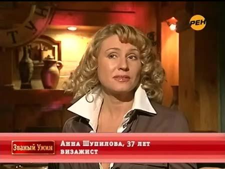 Bridget russian
