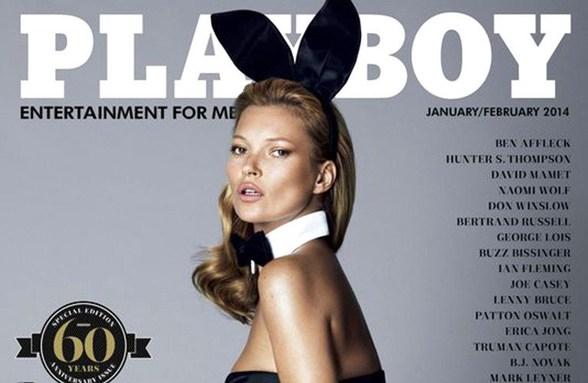 Знаменитости, которые снялись обнаженными для Playboy