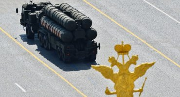 Война россия украина последние новости