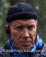 Рейтинг лучших российских сериалов драма
