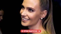 Наталья чистякова в инстаграм