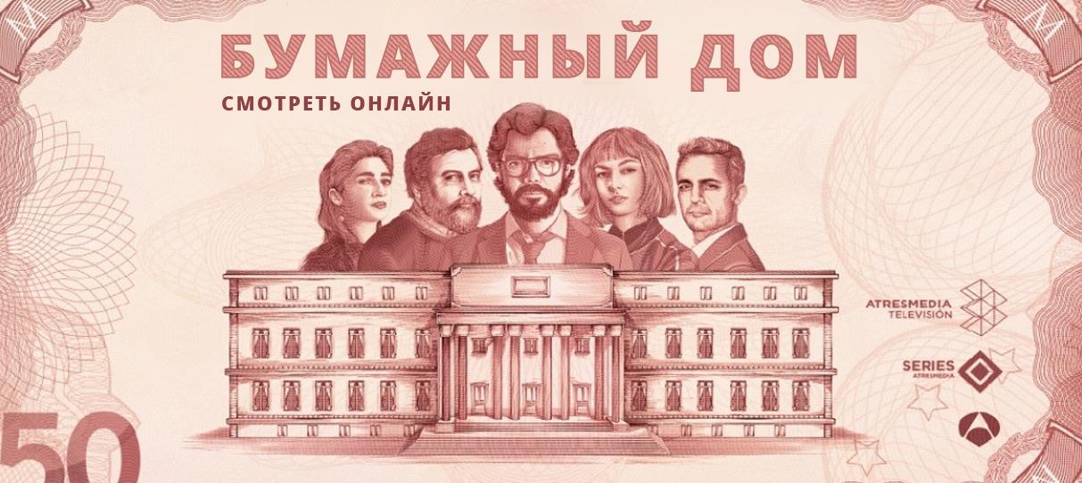 Композитор и певец россии