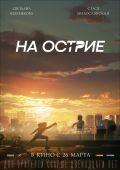 В каких фильмах снималась ходченкова