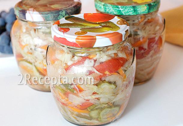 Салат на зиму с капустой и огурцами и помидорами