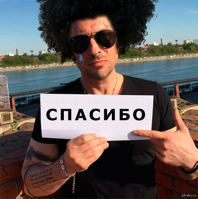 Дмитрий нагиев инстаграм официальный сайт