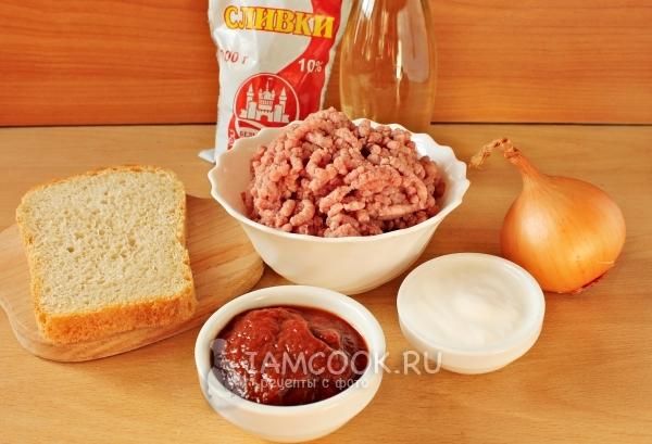 Как вкусно приготовить котлеты с подливкой на сковороде