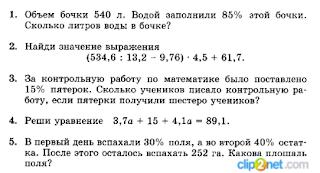 Сайт учителя математики поляковой елены