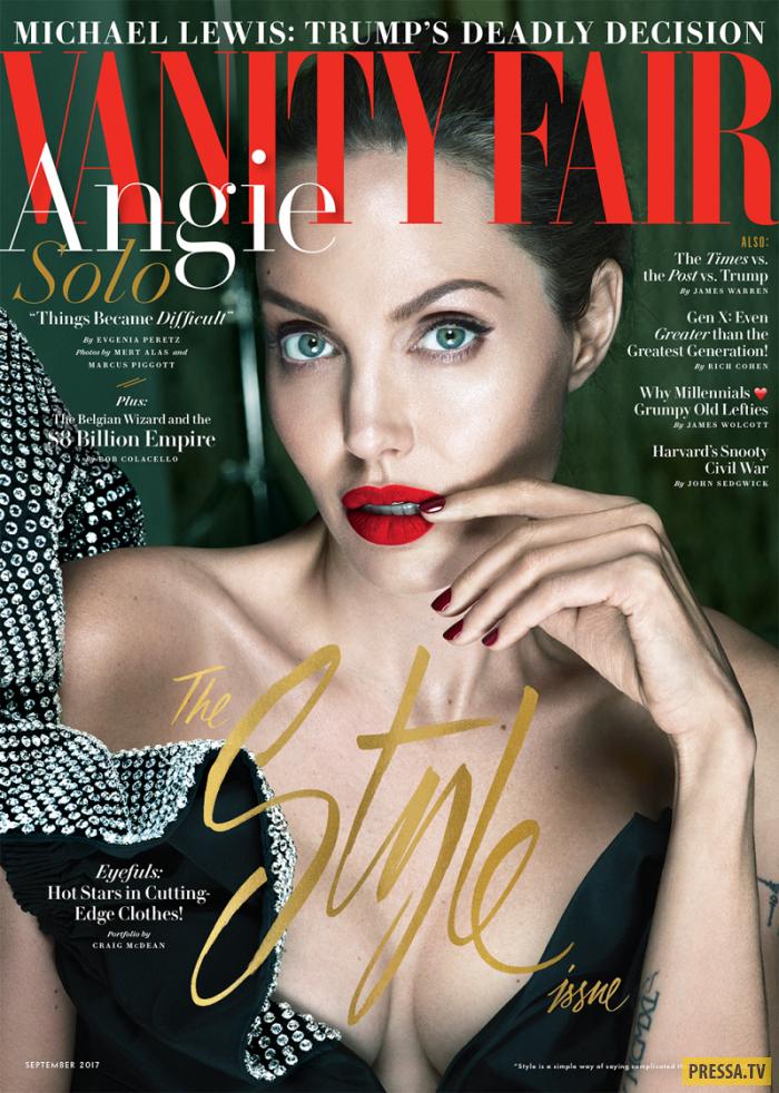 Анджелина джоли и брэд фотосессия