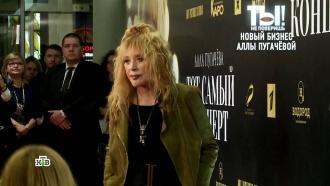 Пугачёва заработала на своем фильме-концерте 30 млн рублей