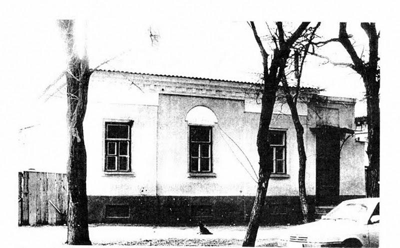Евгений гор дом