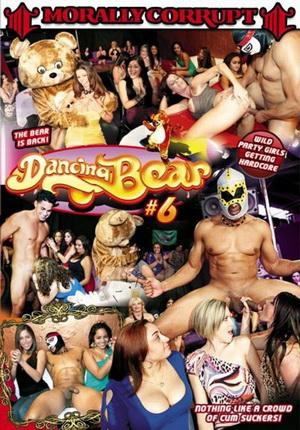 Медведь порно вечеринка