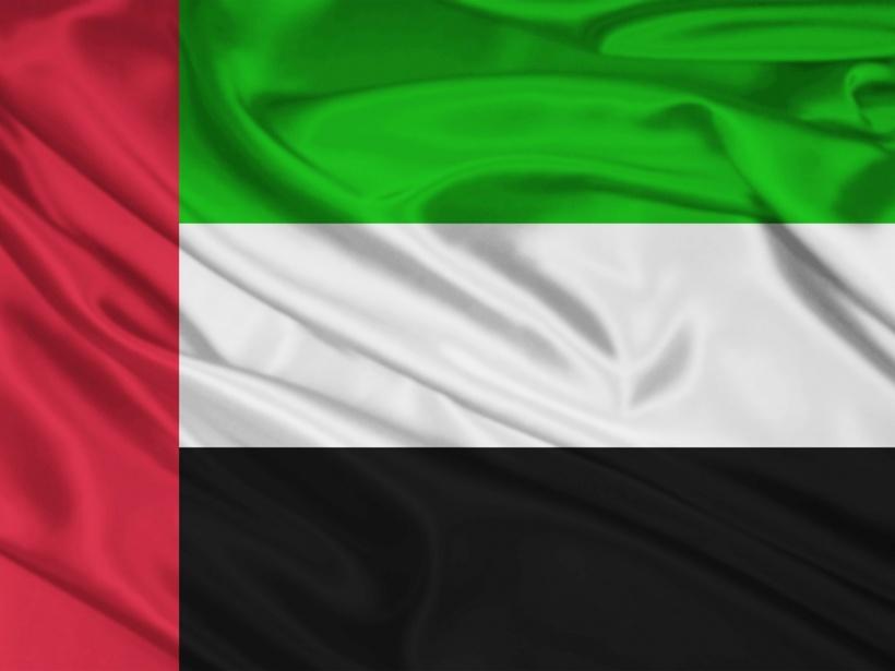 Флаг дубая оаэ