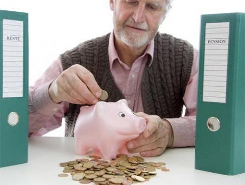 Куда лучше переводить пенсию