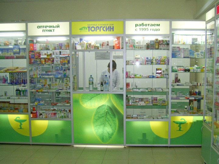 Открыть аптечный киоск
