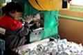 Завод по производству гаек и болтов