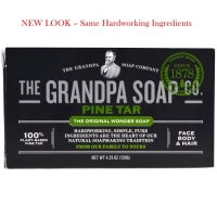 Grandpa's, Wonder Pine Tar Soap - 4.25 oz. (120 g)