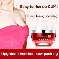 Miyashi, Omenfee Boost Breast Cream - 30g