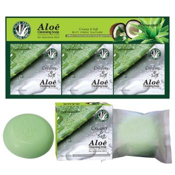 Nanowell, Aloe Bar Soap for Sensitive and Atopy Skin - 3 pc Gift Set