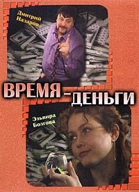 Смотреть топ модель по американски 20 сезон на русском языке все на своем языке
