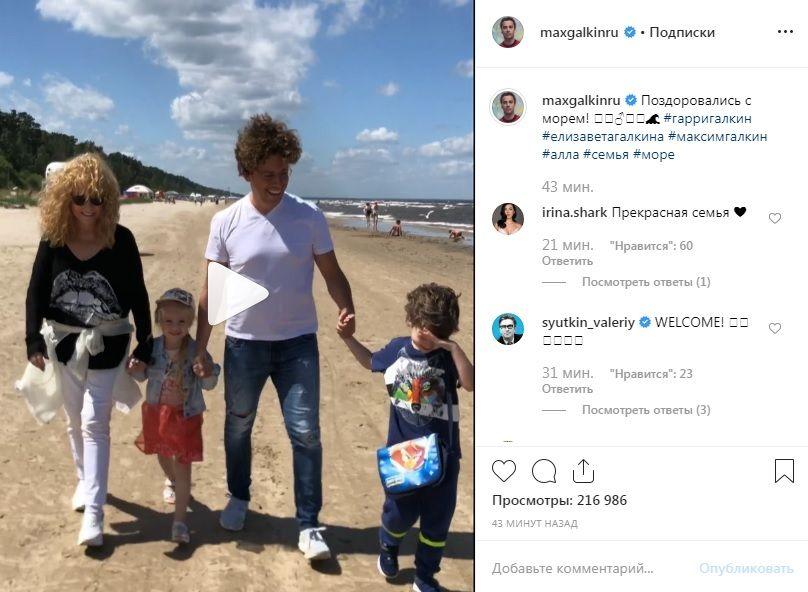 Пугачева алла на пляже 2017