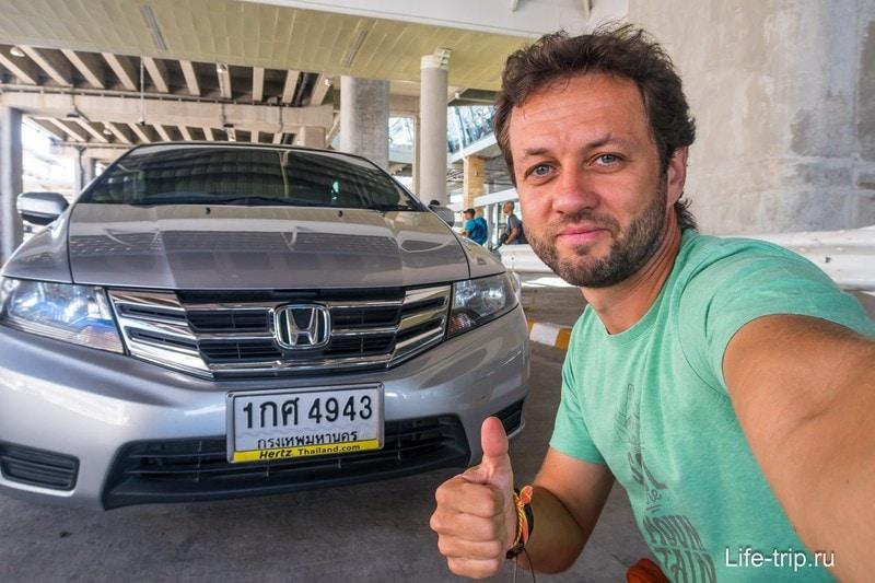 Аренда машины в тайланде