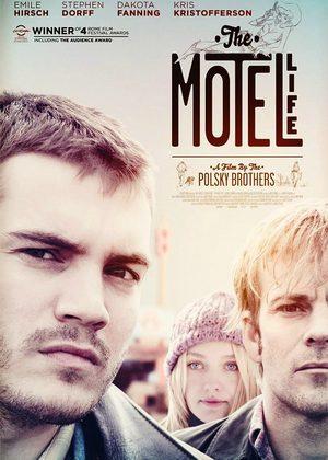 Жизнь в мотеле фильм 2012