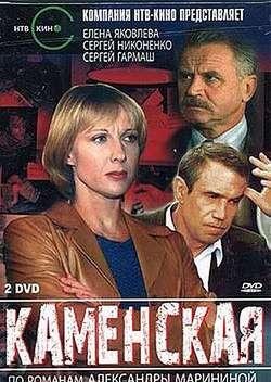 Программа телепередач на сегодня все каналы россия 1 программа