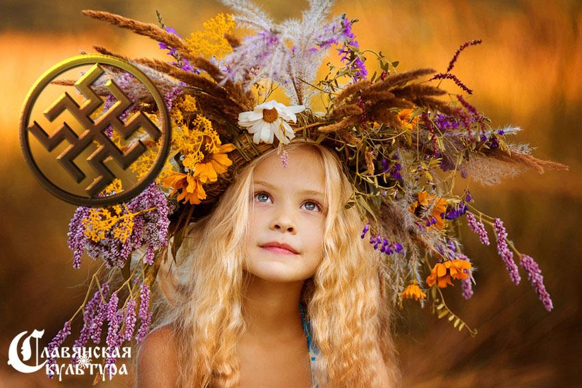 Славянский оберег для детей