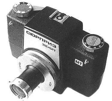 История фотоаппаратов Зенит (ZENIT)