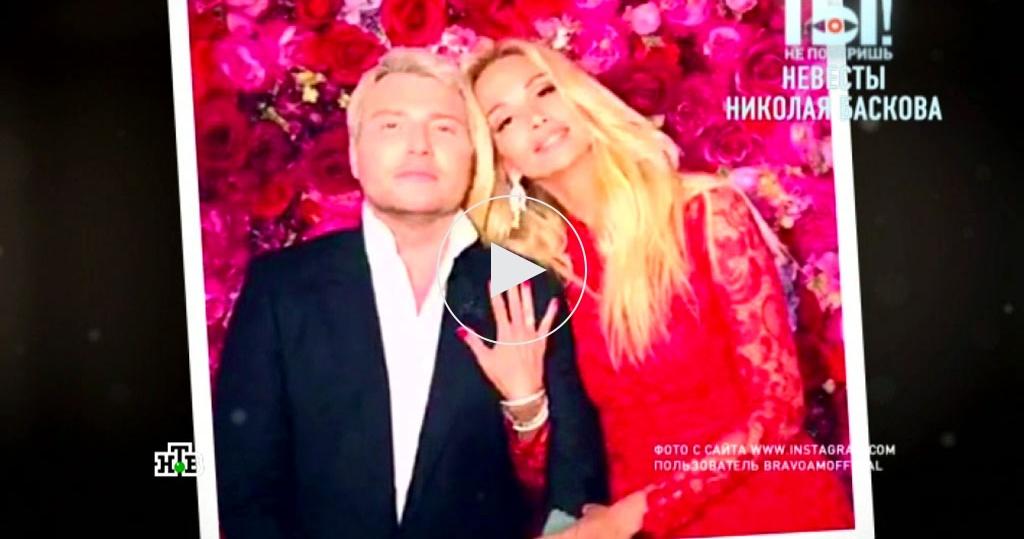 Николай басков и его невеста 2017