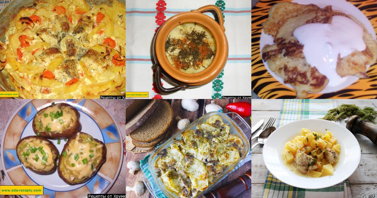 Тушеная картошка в духовке в сметане