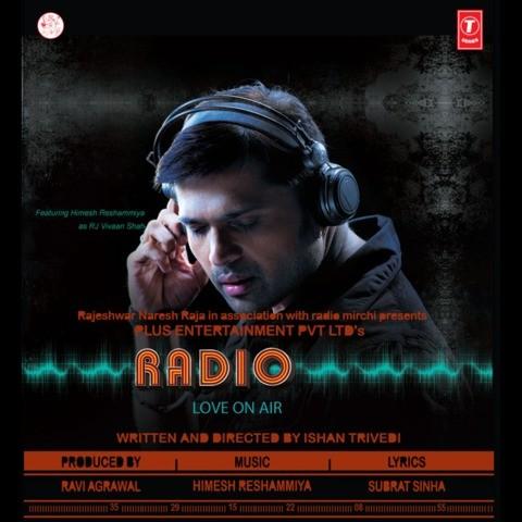 Damadji angana mein padhare song download