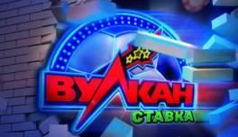 Игровые автоматы от Vulkan Stavka Casino