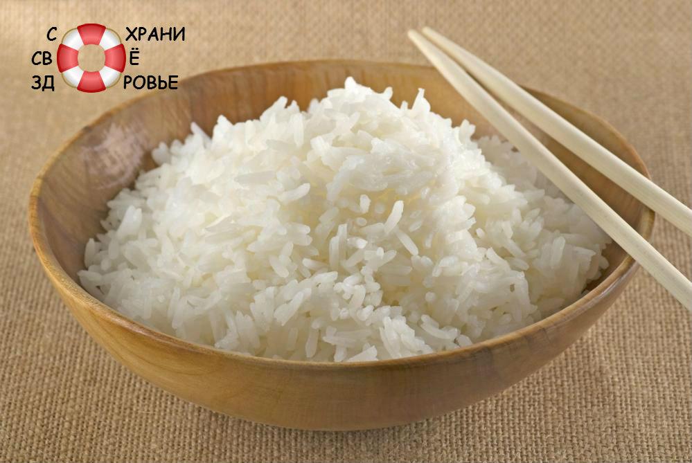Рис пропаренный. Польза и вред