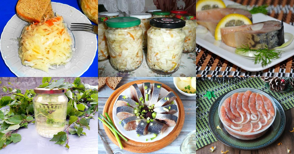 Заготовки рецепты с фото