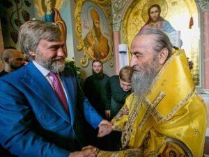Россия новости политика украины
