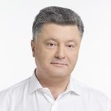 Новости политики украина россия мир