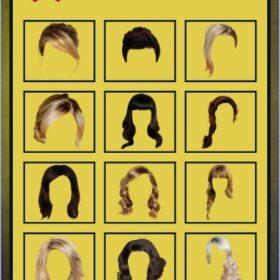 Hair Style Changer app1