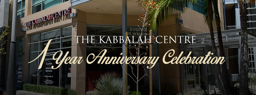 Kabbalah center santa monica