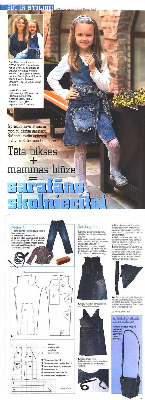 сумочка и сарафан из джинсов