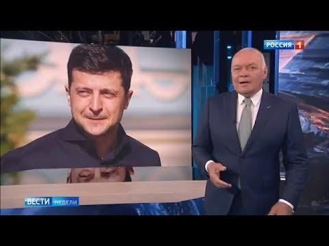 Смотреть новости украина россия