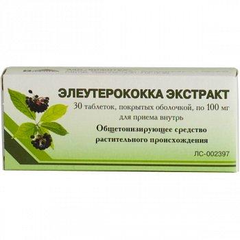 Елеутерококу екстракт таблетки інструкція