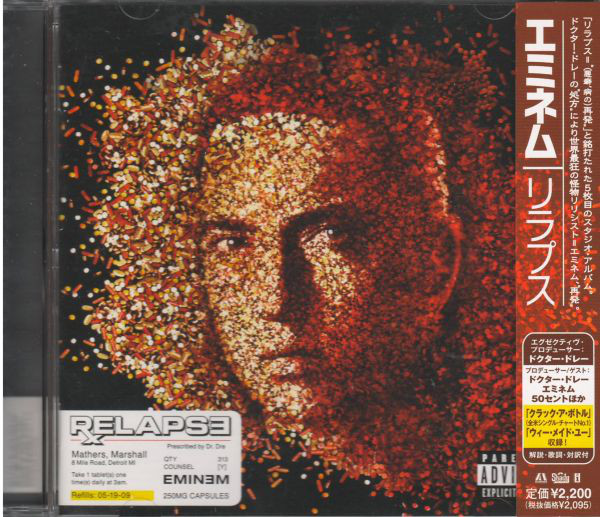 Eminem relapse cd art