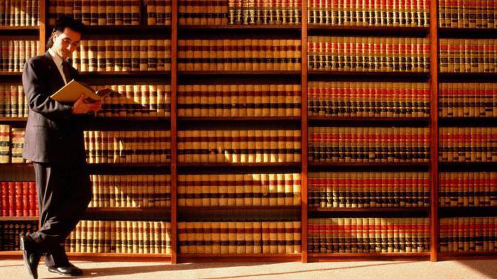 Право оказания юридических услуг